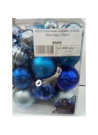 8505 Елочные шарики 4-6см 38шт/кор