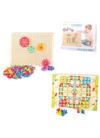 Деревянная игрушка Игра MD 1218  2в1(мозаика